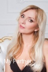 Datingsite to Meet Charming Ukrainian Girl Elena from Zaporozhye, Ukraine