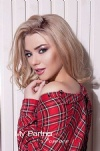 Charming Bride from Ukraine - Valeriya from Kiev, Ukraine
