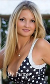 Charming Lady from Ukraine - Ekaterina from Nikolaev, Ukraine