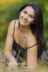 Charming Ukrainian Bride Elena from Poltava, Ukraine