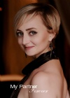Dating Service to Meet Beautiful Ukrainian Woman Viktoriya from Kiev, Ukraine