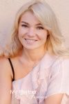 Dating Service to Meet Single Belarusian Lady Olga from Grodno, Belarus