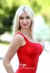 Dating Service to Meet Stunning Ukrainian Lady Marina from Kharkov, Ukraine