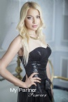 Dating Site to Meet Gorgeous Ukrainian Lady Anna from Kiev, Ukraine