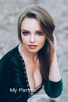 Dating with Stunning Ukrainian Lady Karina from Zaporozhye, Ukraine