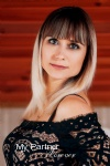 Gorgeous Belarusian Woman Lyudmila from Grodno, Belarus