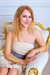 Sexy Ukrainian Bride Aleksandra from Zaporozhye, Ukraine