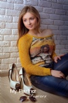 Single Girl from Ukraine - Bogdana from Vinnitsa, Ukraine