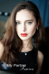 Stunning Ukrainian Bride Ekaterina from Kiev, Ukraine