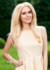 Ukrainian Girl for Marriage - Tatiyana from Kiev, Ukraine
