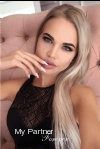 Ukrainian Girls Dating - Meet Marina from Vinnitsa, Ukraine