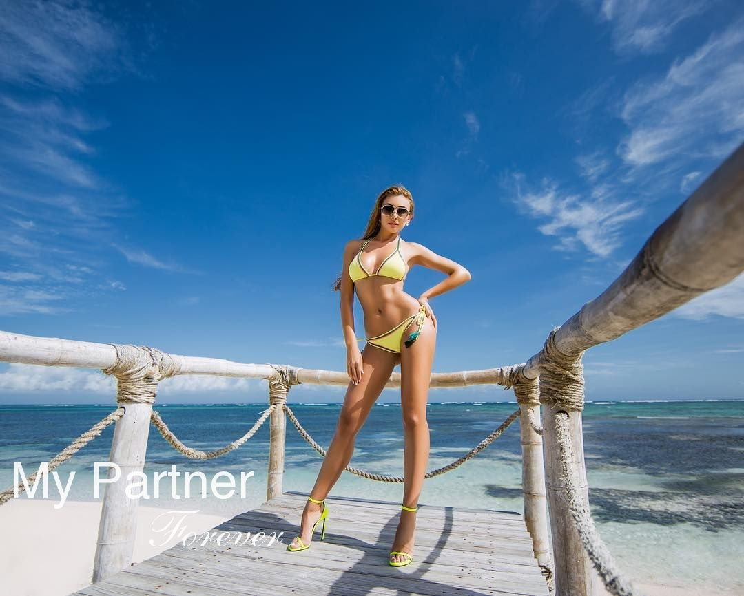 Charming Ukrainian Woman Yuliya from Kiev, Ukraine