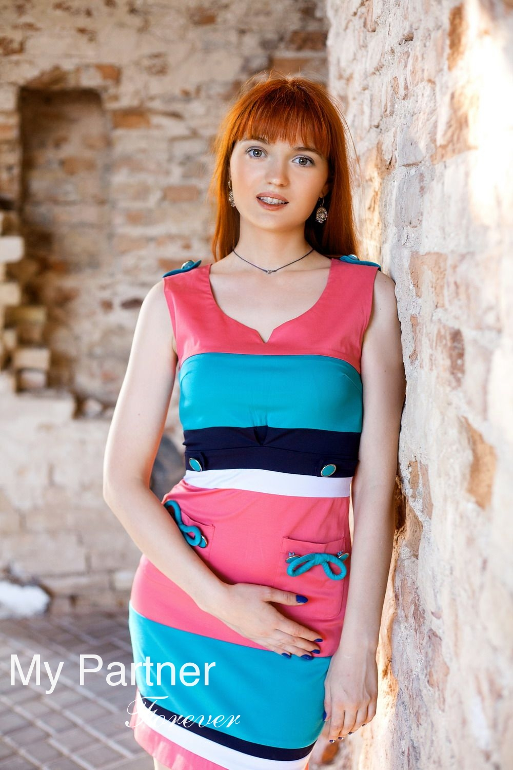 Dating with Charming Belarusian Girl Kamila from Grodno, Belarus