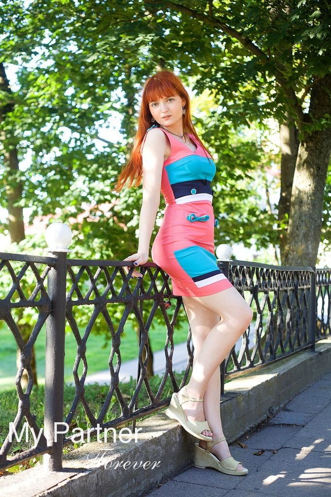 Dating with Sexy Belarusian Girl Kamila from Grodno, Belarus