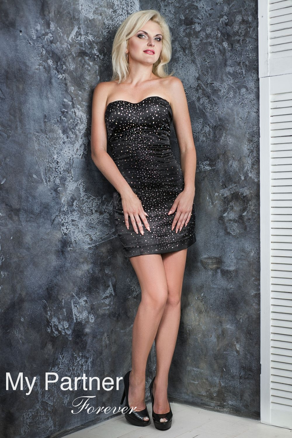 Single Woman from Ukraine - Elena from Poltava, Ukraine